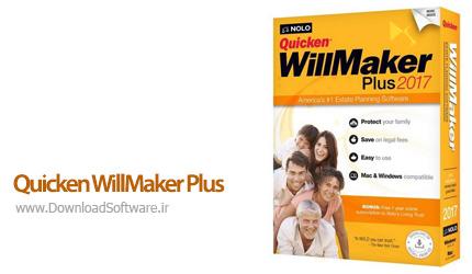 دانلود Quicken WillMaker Plus نرم افزار ایجاد طرح املاک