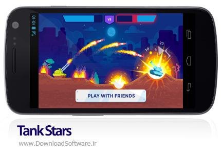 دانلود رایگان Tank Stars بازی نبرد تانک ها برای اندروید