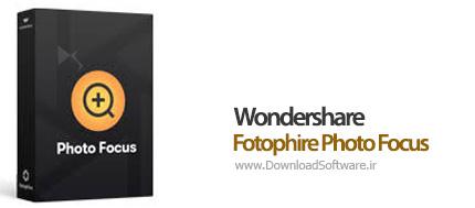 دانلود Wondershare Fotophire Photo Focus