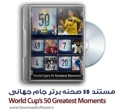 دانلود مستند 50 صحنه برتر جام جهانی World Cup's 50 Greatest Moments
