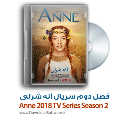 دانلود رایگان فصل دوم سریال آنه شرلی Anne 2018 TV Series Season 2 WEB-DL