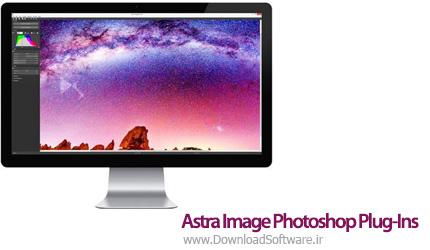 دانلود Astra Image Photoshop Plug-Ins