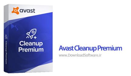 دانلود Avast Cleanup Premium 2019 - بهترین برنامه پاکسازی کامپیوتر