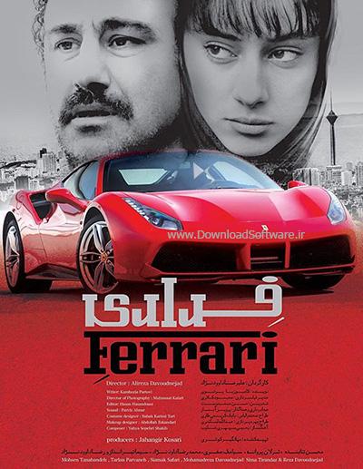 دانلود فیلم سینمایی فراری Ferrari با کیفیت فول اچ دی 1080p Full HD