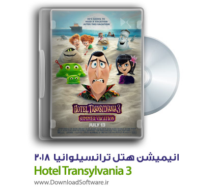 دانلود انیمیشن هتل ترانسیلوانیا 3 Hotel Transylvania 3: Summer Vacation 2018