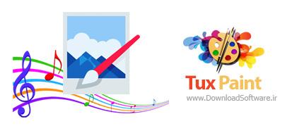 دانلود Tux Paint