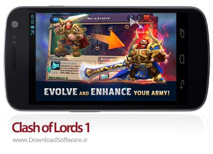دانلود Clash of Lords 1 - بازی استراتژیک کلش اف لورد 1 برای اندروید