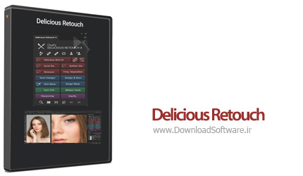 دانلود Delicious Retouch