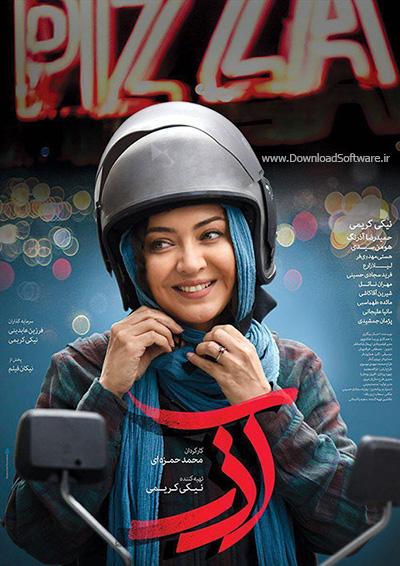 دانلود فیلم آذر به کارگردانی محمد حمزه ای با کیفیت عالی 4K Ultra HD