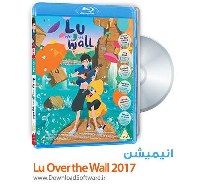 دانلود انیمیشن Lu Over the Wall 2017
