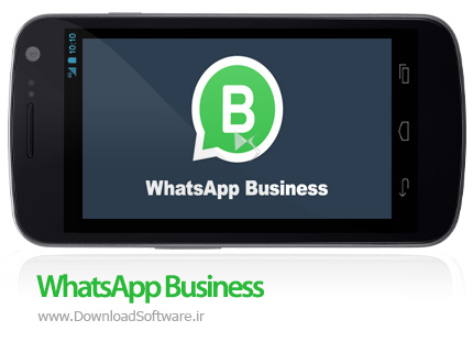 دانلود WhatsApp Business