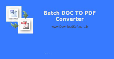 دانلود Batch DOC to PDF Converter
