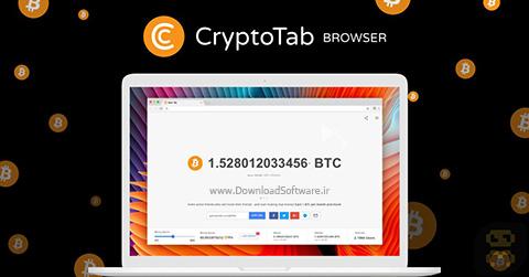 دانلود Cryptotab Browser – ماین بیت کوین با کامپیوتر