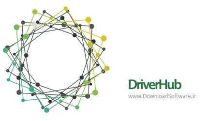 دانلود DriverHub
