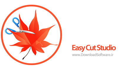 دانلود Easy Cut Studio