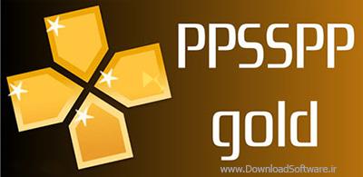 دانلود PPSSPP Gold – PSP emulator