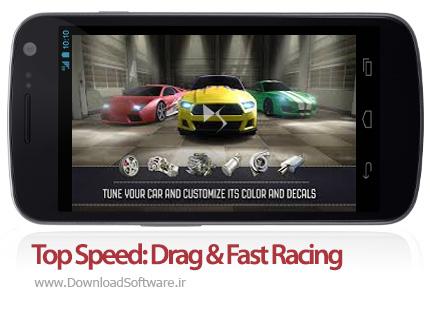 دانلود بازی Top Speed: Drag & Fast Racing