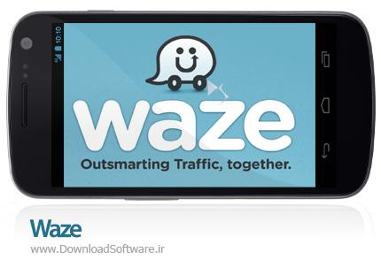 دانلود Waze