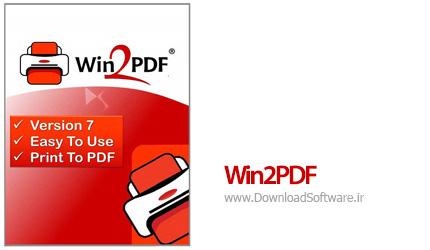 دانلود Win2PDF