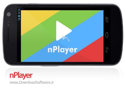 دانلود nPlayer