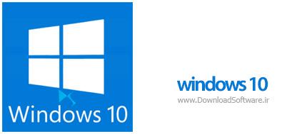 دانلود ویندوز 10 با حجم 10 مگابایت