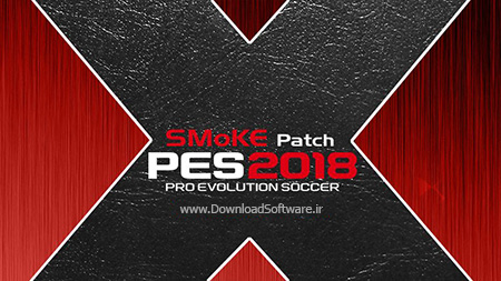 دانلود پچ PES 2018 Smoke Patch