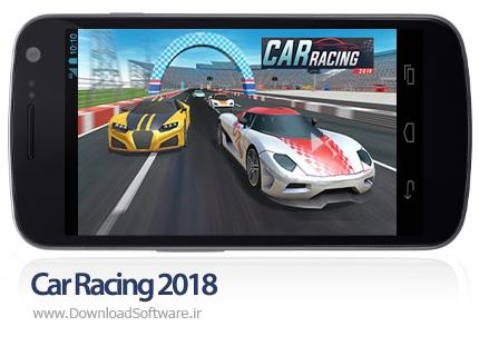 دانلود بازی Car Racing 2018 برای اندروید