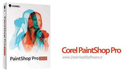 دانلود نرم افزار ویرایشگر حرفه ای عکس Corel PaintShop Pro - برنامه ویرایش حرفه ای تصاویر