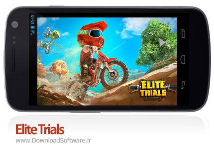 دانلود بازی Elite Trials اندروید