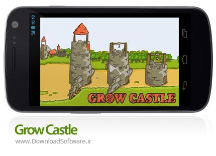 دانلود Grow Castle