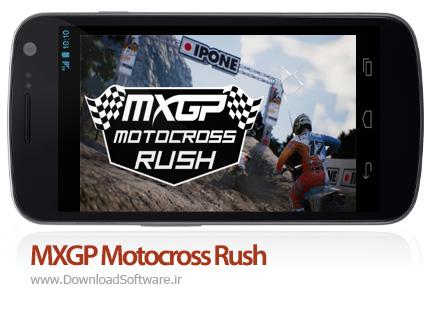 دانلود بازی MXGP Motocross Rush