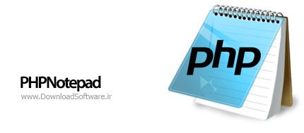 دانلود PHPNotepad