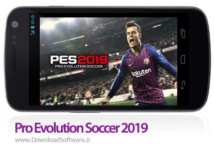 دانلود بازی Pro Evolution Soccer 2019 بازی فوتبال pes 2019 اندروید