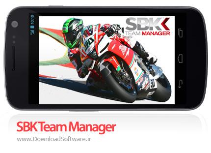 دانلود بازی SBK Team Manager برای اندروید