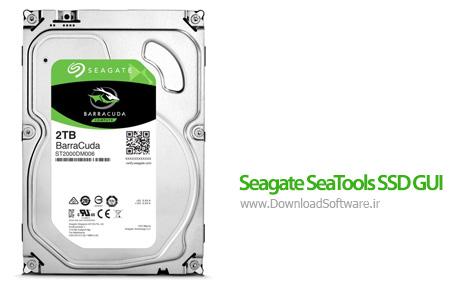 دانلود Seagate SeaTools SSD GUI
