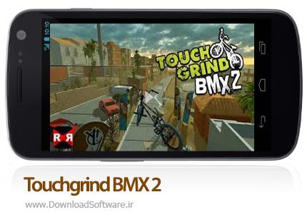 دانلود بازی Touchgrind BMX 2