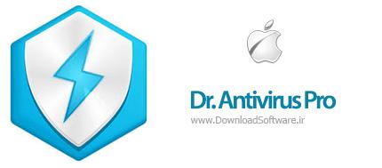 دانلود Dr. Antivirus Pro macOS