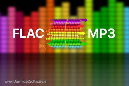 دانلود FLAC To MP3