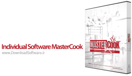 دانلود Individual Software MasterCook