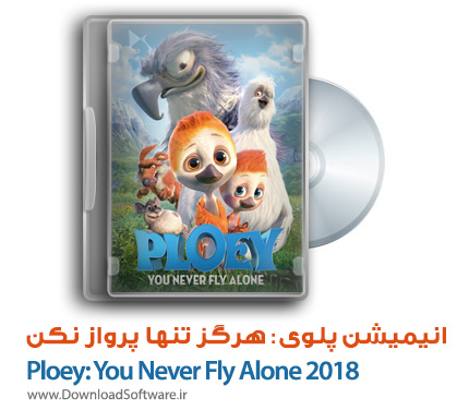 دانلود انیمیشن پلوی: هرگز تنها پرواز نکن با دوبله فارسی