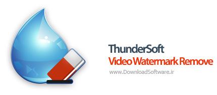 دانلود ThunderSoft Video Watermark Remove