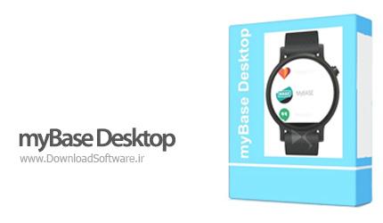 دانلود myBase Desktop