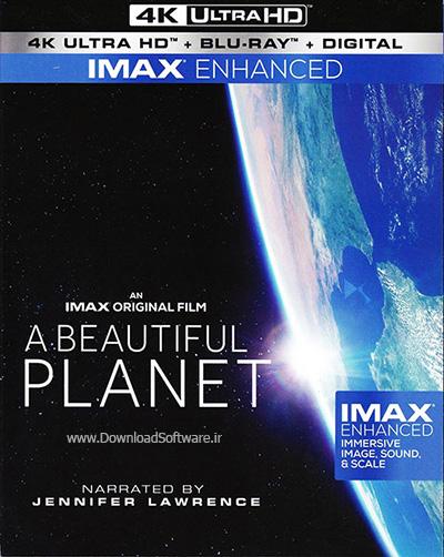 دانلود مستند یک سیارهی زیبا A Beautiful Planet 2016 4K UHD