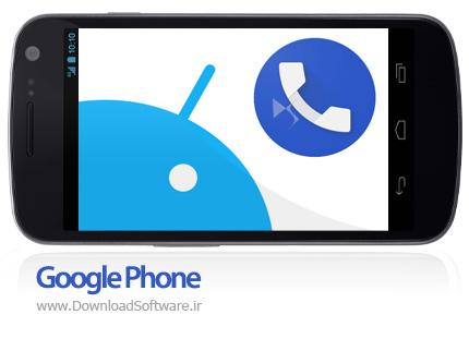 دانلود گوگل فون Google Phone