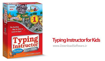 دانلود Individual Software Typing Instructor for Kids Platinum