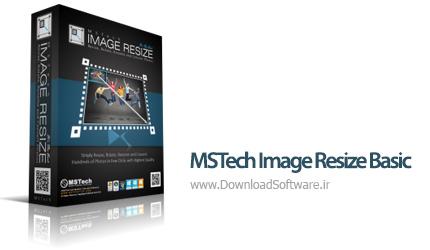 دانلود MSTech Image Resize Basic