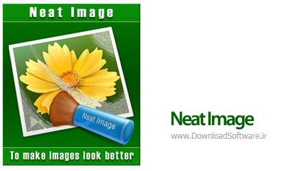 دانلود Neat Image Pro