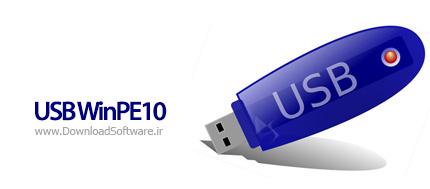 دانلود USB WinPE10