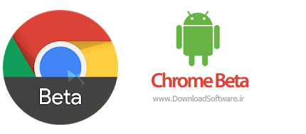 دانلود Chrome Beta