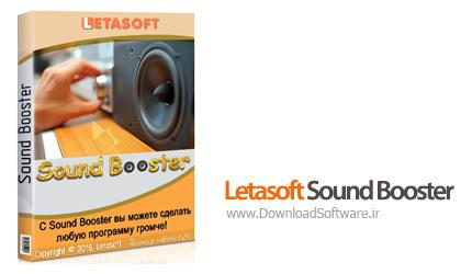 دانلود Letasoft Sound Booster